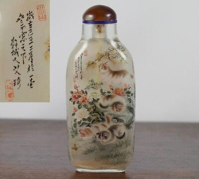 Superb Artist Signed 20Th C Chinese Reverse Painted Snuff Bottle