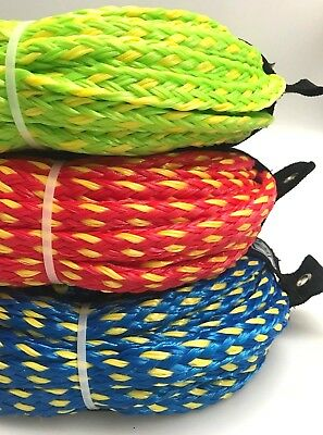 Ski Tube Rope Proline 60 Foot for 1 or 2 Person Tubes
