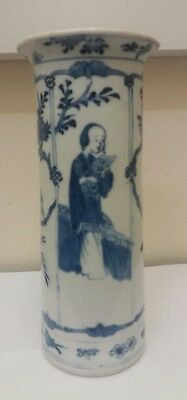 Antique Chinese Vase-Four Character Marks