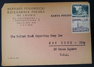 RARE 1938 Poland B Poloniecki Card ties 2 stamps w Private perfins canc Lwow
