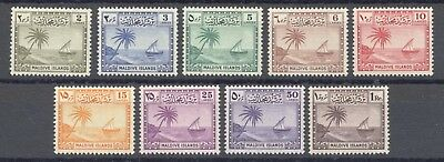 BRITISH COLONIES MALDIVES 1950 SG Complete Set MLH