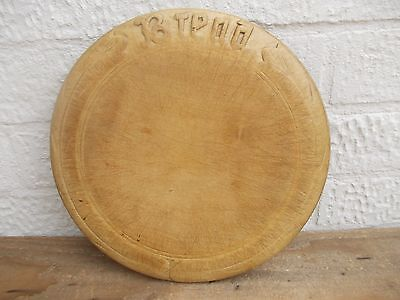 Old Antique Wooden Bread Board Vintage Farmhouse