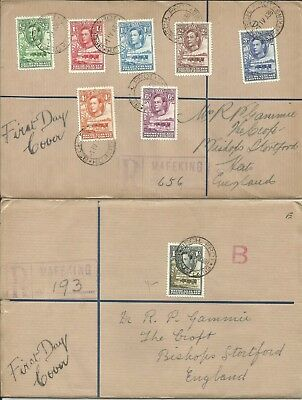 Bechuanaland 1938 2 FDCs to Bishops Stortford UK