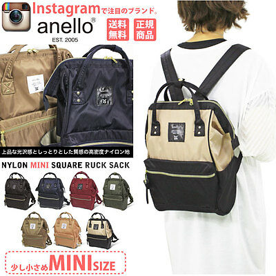 Anello Japan Unisex Small Backpack Campus Rucksack Nylon School Bag