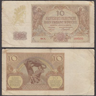 Poland 10 Zlotych 1940 (F-VF) Condition Banknote P-94