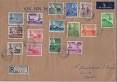 Mauritius 1950 KGVI First Day Cover - Scarce opportunity