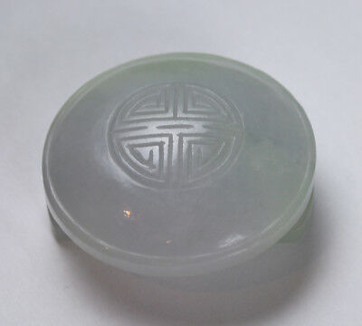 19Th/early 20Th C Chinese Carved Lavender Jadeite Belt Buckle Shou Symbol