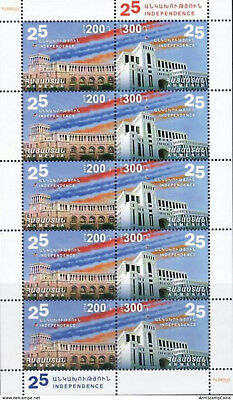 Armenia MNH** Flag M/S 2016 2017 25th Anniversary of the Independence of RA