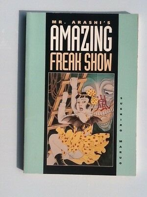 Mr Arashi's Amazing Freak Show by  Suehiro Maruo
