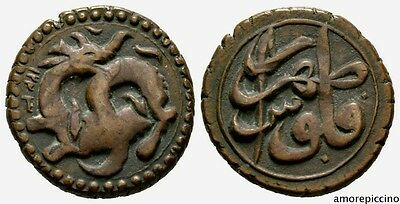 PERSIA, Civic Copper AE  Falus; Qajar, during Fath 'Ali Shah reign; Tehran 1223