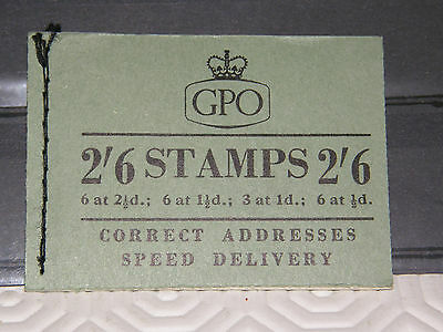 (B267) August 1955 2/6 Stitched Booklet F33.