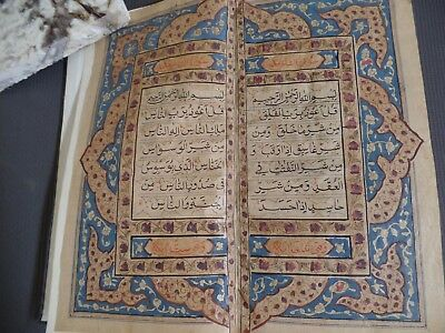 Rare Antique Hand Written Quran