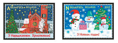 Belarus 2017 Weissrussland Happy New Year! Merry Christmas! 2 stamps