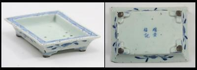 Early Blue & White Porcelain Pottery Antique Chinese Carved Footed Signed Dish