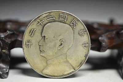 """Twenty-two years of the Republic of China """"壹圓""""Silver dollar a11"""