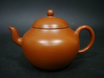"Exquisite Old Chinese ZiSha Pottery Purple Sand Teapot Marked ""MengChen"""