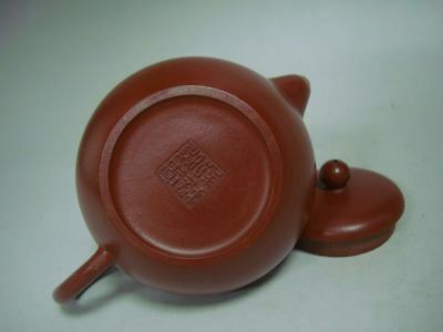 Exquisite Rare Old Chinese ZiSha Pottery Purple Sand Teapot Marks