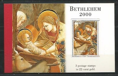 Palestinian authority 2000 Christmas booklet paintings Mint Never Hinged