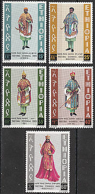 Ethiopia: 1974 Traditional Ceremonial Robes, MNH