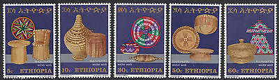 Ethiopia: 1974 Wicker Work, MNH