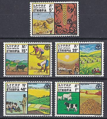 Ethiopia: 1981 World Food Day;  MNH
