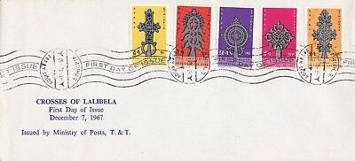Ethiopia: 1967, Crosses of Lalibela, FDC
