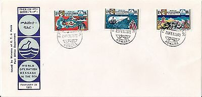 Ethiopia: 1973 Message to the Sea  FDC