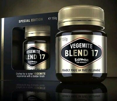VEGEMITE BLEND 17# MADE IN PORT MELBOURNE BOXED 150g SPECIAL EDITION (FREE POST)