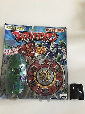 Fistful Of Aliens - Exogini Terza - Opened Box - NIB MOC - Chance For Ramm