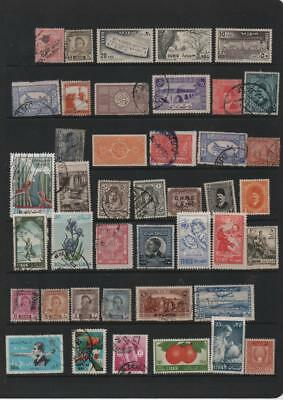 Middle East stamp selection