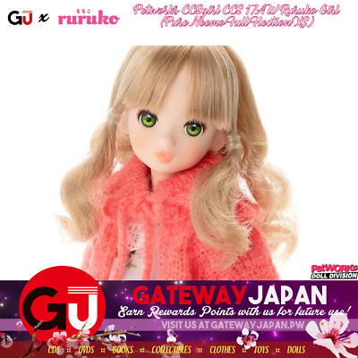 "PetWORKs CSSgirl 17AW Ruruko Fashion Doll 1/6 scale Japan 9"" November Preorder!!"