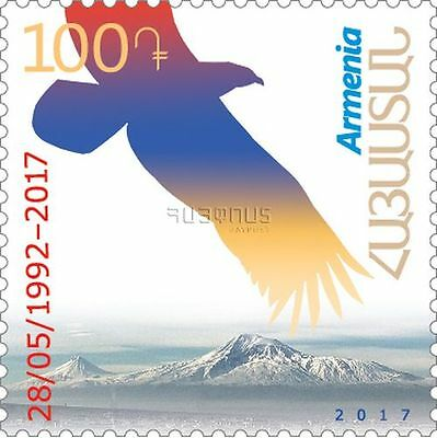 Armenia MNH** 2017 25th anniversary of the issue of the first postage state mark