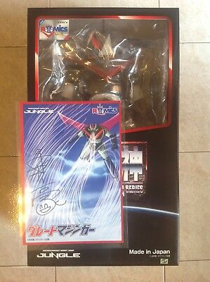 GREAT MAZINGER JUNGLE grande mazinga Mighty Mecha Series