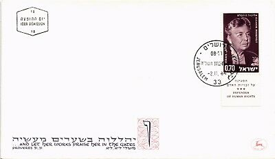 Dr Jim Stamps Human Rights Eleanor Roosevelt First Day Issue Israel Cover 1964