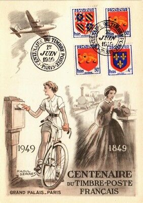 Dr Jim Stamps Centenary French Postage Combination Continental Size Postcard