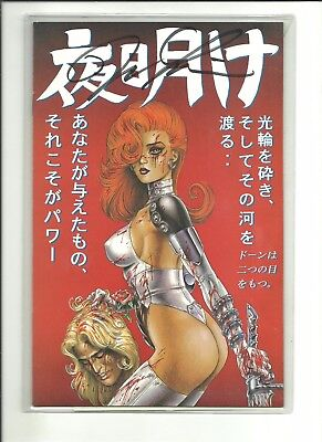 """Dawn #2 limited """"Mystery Book"""" variant Linsner signed w/ COA high grade 1995"""