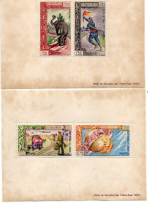 Laos France Stamps. 3 Laos, Miniature Sheets, 1962 Exhibition