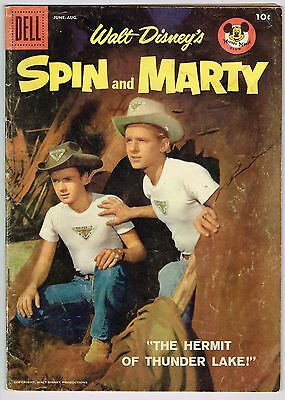 Walt Disney's Spin And Marty #6 Dell Comics Silver Age 1958 Fn Photo Cover