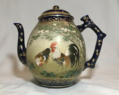 Stunning Kinkozan Japanese Teapot - Marked
