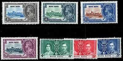 Hong Kong stamp SC# 147-150, 151-153, Complete Set, MH