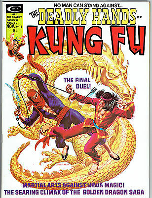 Deadly Hands Of Kung Fu #18 Masters Of Kung Fu 1975
