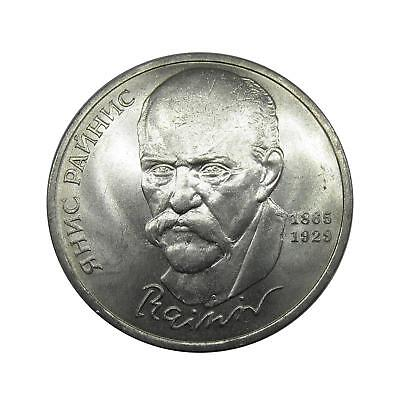 N523 1 ruble 1990 USSR Janis Rainis Original UNC coin $0.01 Free shipping!