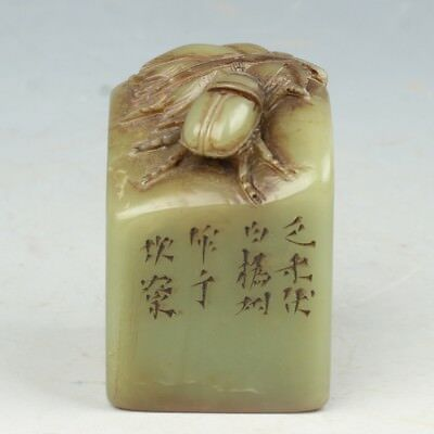 China Exquisite Hand-carved insect Leaves carving Shoushan Stone seal