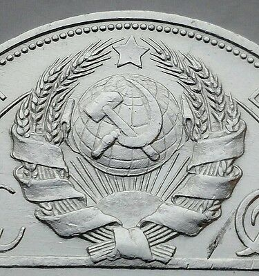 Russia USSR 1 Rouble 1924ПЛ. Y#90.1 .900 Silver One Dollar coin. One year issue.