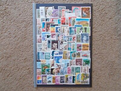 Austria Stamps Used Off Paper  Lot 3