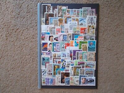 Austria Stamps Used Off Paper  Lot 5