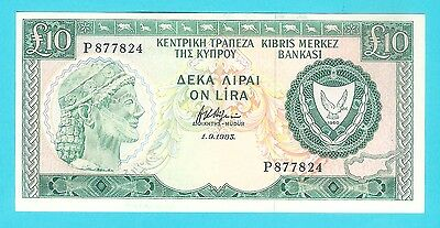 10 CYPRUS POUNDS 1983 -  Circulated. - EF