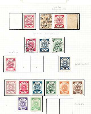 Latvia stamps 1918 Collection of 17 stamps ATTRACTIVE!