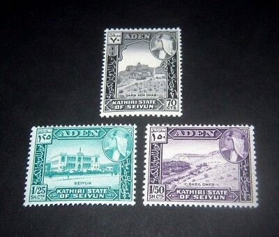 Q.E.II COMPLETE SET OF 3 M/H ADEN KATHIRI STATE STAMPS FROM 1964,,,,£1.39p START