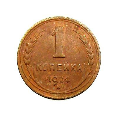 N430 1 Kopek 1924 Russia USSR Original rare big copper coin $0.01 FREE SHIPPING